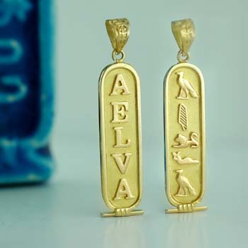 18k gold Double Sided customizable Egyptian cartouche