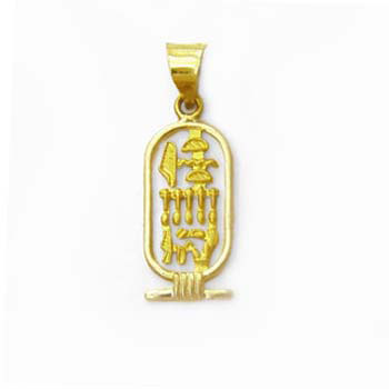 18K hollowed out filigree background Cartouche