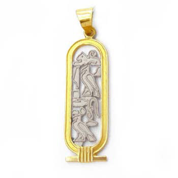 2 Tone 18K Open Gold Cartouche with wide border ( personalized gifts)