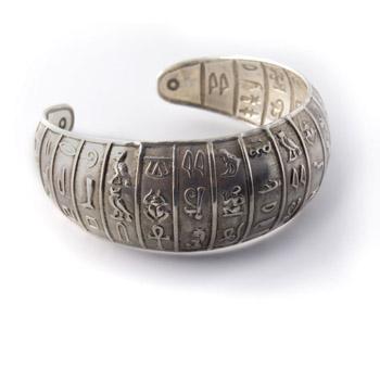 Hieroglyphics Cuff Bracelet