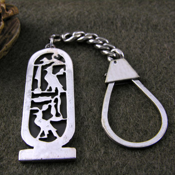 Silver cartouche keychain with dark background (personalized gifts)