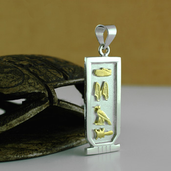 Silver cartouche pendant with 18k gold hieroglyphics symbols sale silver cartouche pendant with 18k gold hieroglyphics symbols aloadofball Choice Image