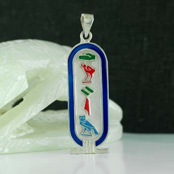 Silver cartouche with colored enamel borders and colored symbols silver cartouche with colored enamel borders and colored symbols aloadofball Choice Image