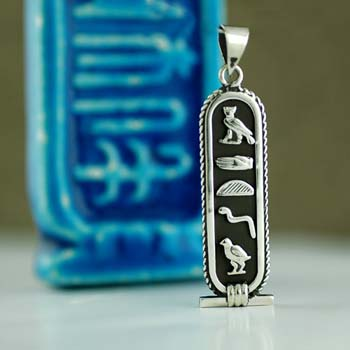 Silver Cartouche with filigree border and dark background