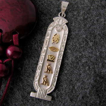 Silver cartouche with lotus alphabet border and gold symbols (personalized gifts)