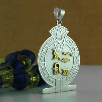 Silver circle egyptian cartouche with hieroglyphic symbols border sale silver circle egyptian cartouche with hieroglyphic symbols border louts flower with gold symbols aloadofball Choice Image