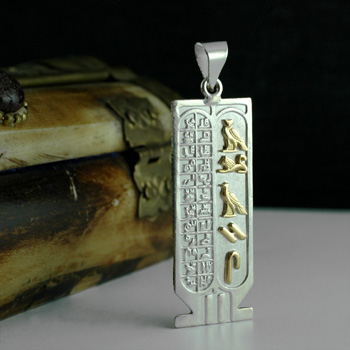 Silver Twin Egyptian Cartouche with hieroglyphic symbols table on the side. With GOLD symbols.
