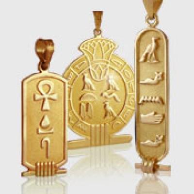 Gold Cartouche