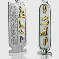 Gold Symbols on Silver Cartouches
