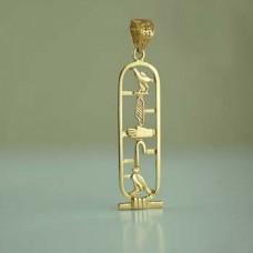 18K Open gold Egyptian cartouche pendant