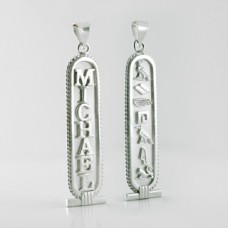 Double sides Silver  Cartouche with Filigree Border
