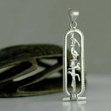 Open Silver Cartouche with Filigree Border