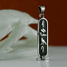 Silver customizable cartouche pendant with dark Background