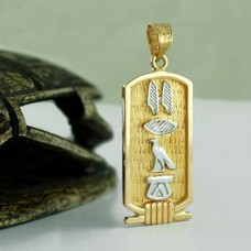 Special 18k SOLID gold double sided Egyptian cartouche with Symbol of power, Health & life on the back. (white gold plated symbols)